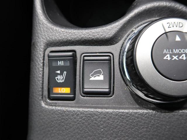 20X エマージェンシーブレーキパッケージ 4WD SDナビ バックカメラ LEDヘッド エマージェンシーブレーキ クリアランスソナー 純正17AW スマートキー デュアルエアコン 撥水カプロンシート ETC(44枚目)