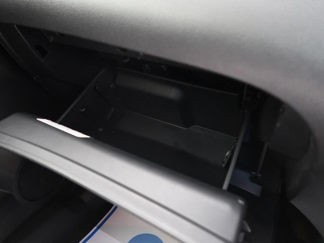 20X エマージェンシーブレーキパッケージ 4WD SDナビ バックカメラ LEDヘッド エマージェンシーブレーキ クリアランスソナー 純正17AW スマートキー デュアルエアコン 撥水カプロンシート ETC(46枚目)