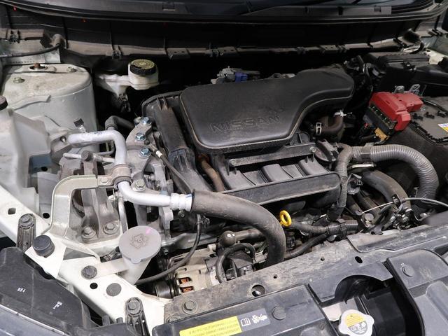 20X エマージェンシーブレーキパッケージ 4WD SDナビ バックカメラ LEDヘッド エマージェンシーブレーキ クリアランスソナー 純正17AW スマートキー デュアルエアコン 撥水カプロンシート ETC(48枚目)