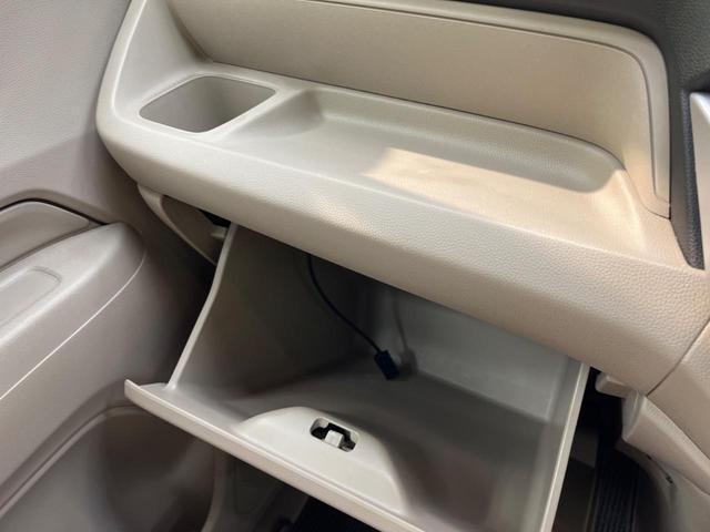 G 純正SDナビ 禁煙車 スマートキー オートエアコン(45枚目)