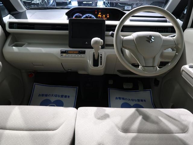 ハイブリッドFX 衝突被害軽減装置 スマートキー 禁煙車 運転席シートヒーター アイドリングストップ オートエアコン オートライト(5枚目)