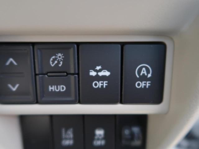 ハイブリッドFX 衝突被害軽減装置 スマートキー 禁煙車 運転席シートヒーター アイドリングストップ オートエアコン オートライト(7枚目)