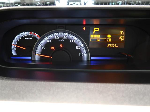 ハイブリッドFX 衝突被害軽減装置 スマートキー 禁煙車 運転席シートヒーター アイドリングストップ オートエアコン オートライト(9枚目)