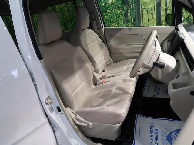 ハイブリッドFX 衝突被害軽減装置 スマートキー 禁煙車 運転席シートヒーター アイドリングストップ オートエアコン オートライト(14枚目)