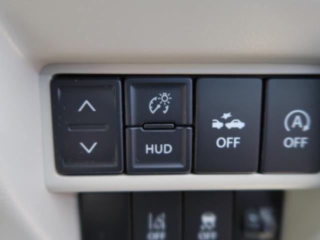 ハイブリッドFX 衝突被害軽減装置 スマートキー 禁煙車 運転席シートヒーター アイドリングストップ オートエアコン オートライト(30枚目)