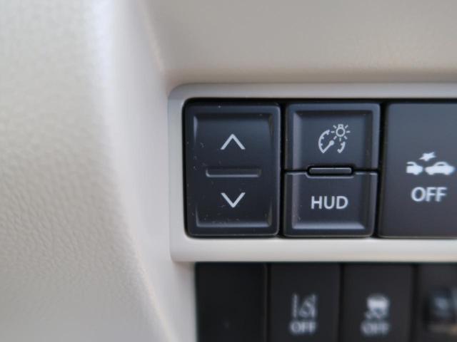 ハイブリッドFX 衝突被害軽減装置 スマートキー 禁煙車 運転席シートヒーター アイドリングストップ オートエアコン オートライト(31枚目)