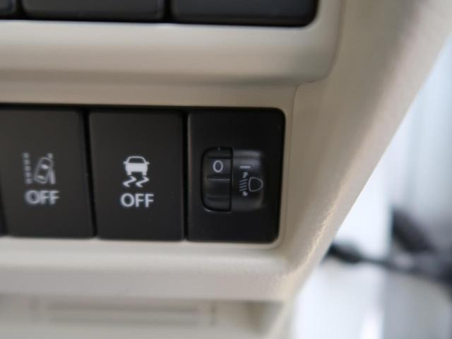 ハイブリッドFX 衝突被害軽減装置 スマートキー 禁煙車 運転席シートヒーター アイドリングストップ オートエアコン オートライト(34枚目)