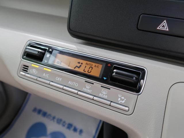 ハイブリッドFX 衝突被害軽減装置 スマートキー 禁煙車 運転席シートヒーター アイドリングストップ オートエアコン オートライト(38枚目)