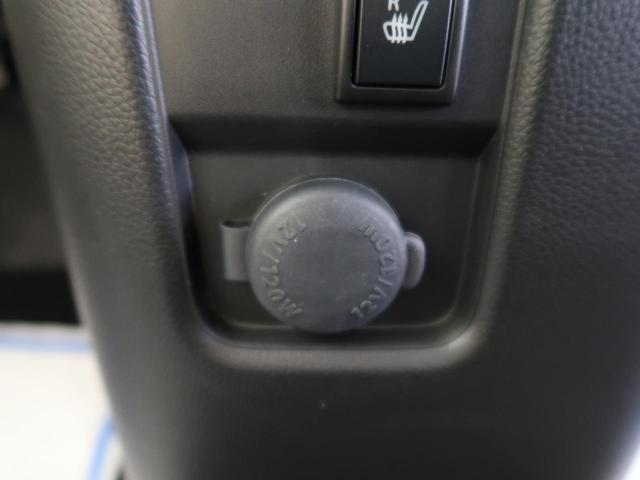 ハイブリッドFX 衝突被害軽減装置 スマートキー 禁煙車 運転席シートヒーター アイドリングストップ オートエアコン オートライト(39枚目)