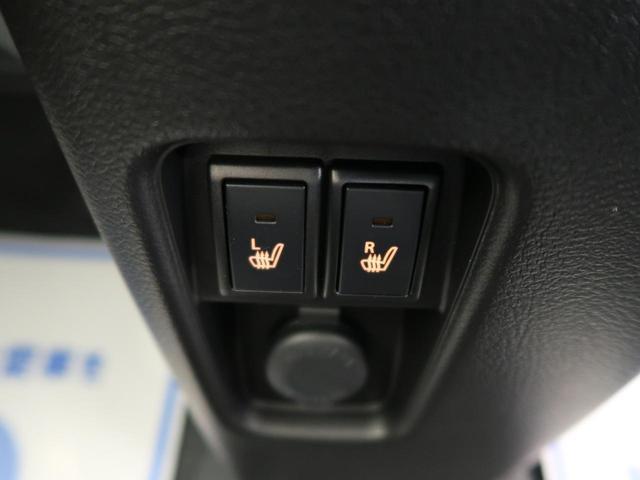 ハイブリッドG 届出済未使用車 全方位モニター用パッケージ 2トーンカラー デュアルカメラブレーキ 誤発進抑制機能 標識認識機能 前席シートヒーター クリアランスソナー アイドリングストップ(9枚目)