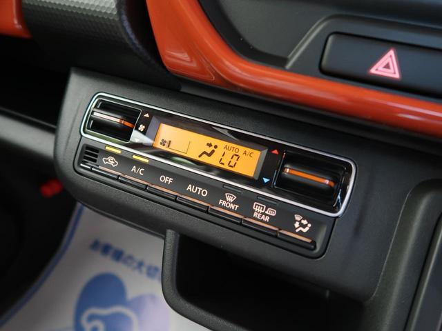 ハイブリッドG 届出済未使用車 全方位モニター用パッケージ 2トーンカラー デュアルカメラブレーキ 誤発進抑制機能 標識認識機能 前席シートヒーター クリアランスソナー アイドリングストップ(11枚目)