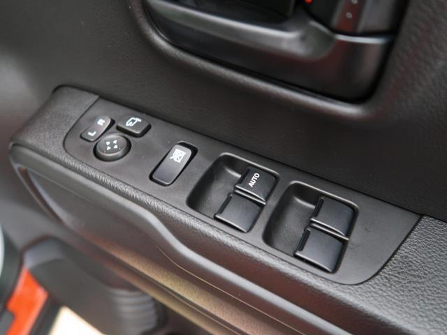 ハイブリッドG 届出済未使用車 全方位モニター用パッケージ 2トーンカラー デュアルカメラブレーキ 誤発進抑制機能 標識認識機能 前席シートヒーター クリアランスソナー アイドリングストップ(31枚目)