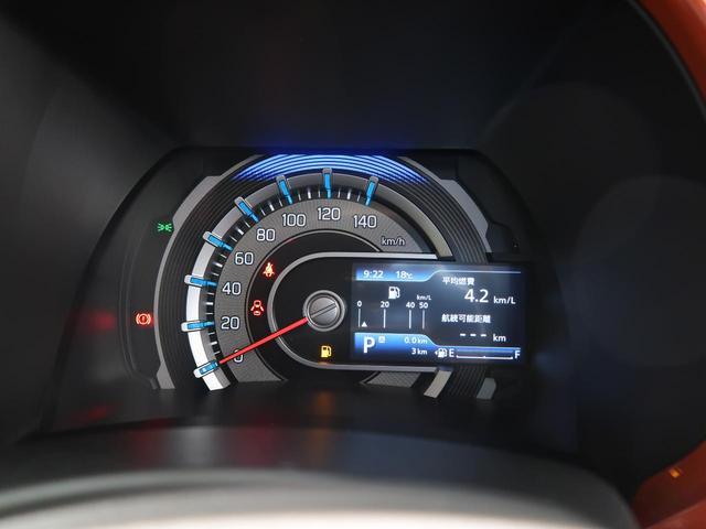 ハイブリッドG 届出済未使用車 全方位モニター用パッケージ 2トーンカラー デュアルカメラブレーキ 誤発進抑制機能 標識認識機能 前席シートヒーター クリアランスソナー アイドリングストップ(32枚目)