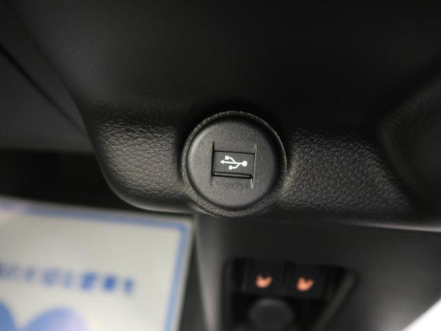 ハイブリッドG 届出済未使用車 全方位モニター用パッケージ 2トーンカラー デュアルカメラブレーキ 誤発進抑制機能 標識認識機能 前席シートヒーター クリアランスソナー アイドリングストップ(33枚目)