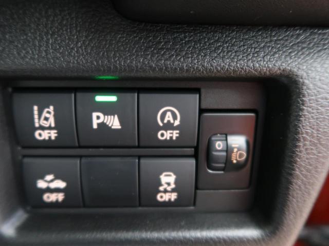 ハイブリッドG 届出済未使用車 全方位モニター用パッケージ 2トーンカラー デュアルカメラブレーキ 誤発進抑制機能 標識認識機能 前席シートヒーター クリアランスソナー アイドリングストップ(34枚目)