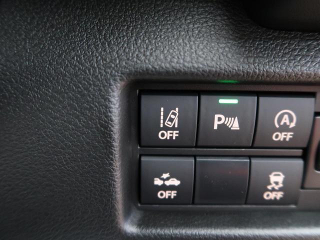 ハイブリッドG 届出済未使用車 全方位モニター用パッケージ 2トーンカラー デュアルカメラブレーキ 誤発進抑制機能 標識認識機能 前席シートヒーター クリアランスソナー アイドリングストップ(36枚目)