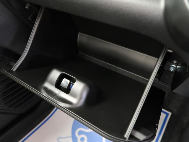 ハイブリッドG 届出済未使用車 全方位モニター用パッケージ 2トーンカラー デュアルカメラブレーキ 誤発進抑制機能 標識認識機能 前席シートヒーター クリアランスソナー アイドリングストップ(43枚目)