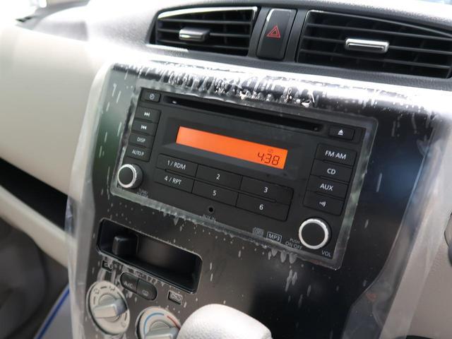 J エマージェンシーブレーキ・レス CDオーディオ 禁煙車 キーレスエントリー 電動格納ミラー(6枚目)