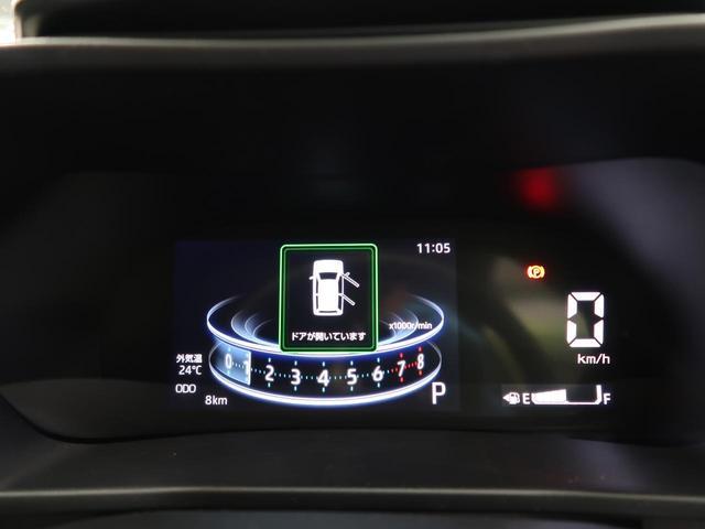 G 登録済未使用車 スマートアシスト LEDヘッドライト オートハイビーム 純正16インチAW バックカメラ スマートキー プッシュスタート(30枚目)