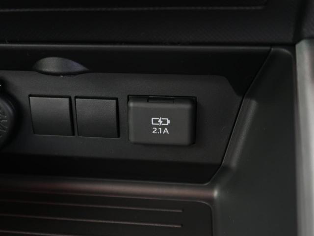 G 登録済未使用車 スマートアシスト LEDヘッドライト オートハイビーム 純正16インチAW バックカメラ スマートキー プッシュスタート(38枚目)