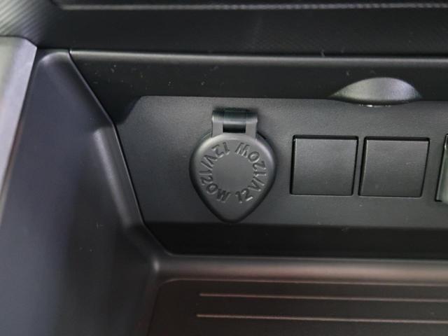 G 登録済未使用車 スマートアシスト LEDヘッドライト オートハイビーム 純正16インチAW バックカメラ スマートキー プッシュスタート(39枚目)