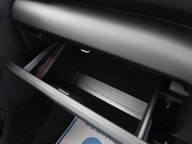 G 登録済未使用車 スマートアシスト LEDヘッドライト オートハイビーム 純正16インチAW バックカメラ スマートキー プッシュスタート(41枚目)