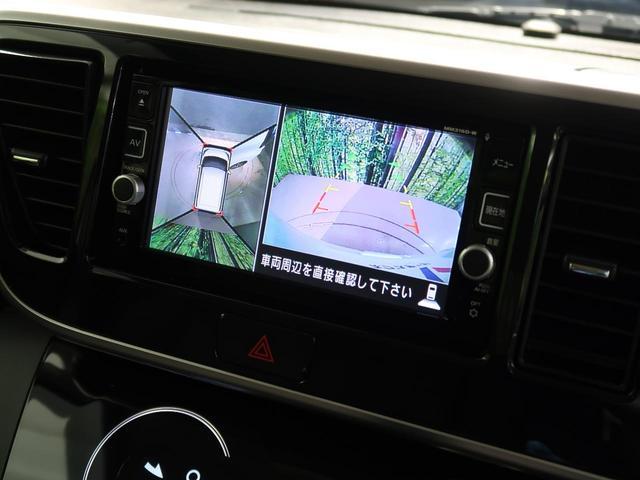 ハイウェイスター Gターボ 純正SDナビ アラウンドビューモニター エマージェンシーブレーキ 両側電動スライドドア クルーズコントロール LEDヘッドライト ハイビームアシスト 純正15インチAW アイドリングストップ(7枚目)