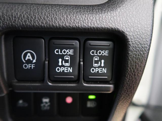 ハイウェイスター Gターボ 純正SDナビ アラウンドビューモニター エマージェンシーブレーキ 両側電動スライドドア クルーズコントロール LEDヘッドライト ハイビームアシスト 純正15インチAW アイドリングストップ(8枚目)