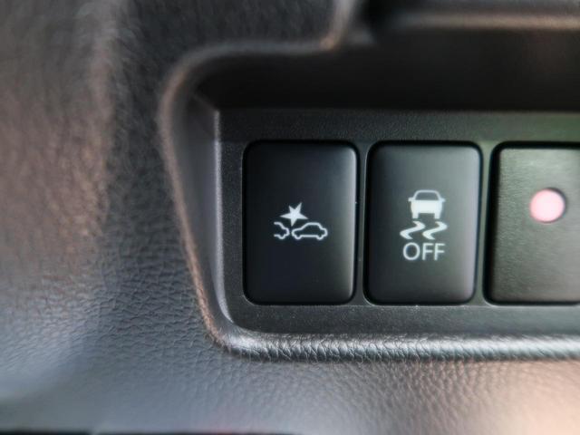 ハイウェイスター Gターボ 純正SDナビ アラウンドビューモニター エマージェンシーブレーキ 両側電動スライドドア クルーズコントロール LEDヘッドライト ハイビームアシスト 純正15インチAW アイドリングストップ(9枚目)
