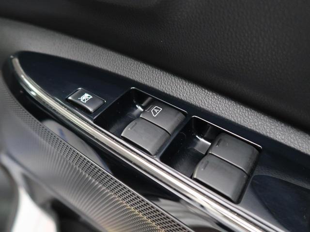 ハイウェイスター Gターボ 純正SDナビ アラウンドビューモニター エマージェンシーブレーキ 両側電動スライドドア クルーズコントロール LEDヘッドライト ハイビームアシスト 純正15インチAW アイドリングストップ(30枚目)