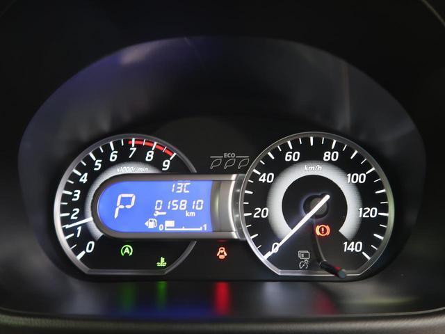 ハイウェイスター Gターボ 純正SDナビ アラウンドビューモニター エマージェンシーブレーキ 両側電動スライドドア クルーズコントロール LEDヘッドライト ハイビームアシスト 純正15インチAW アイドリングストップ(31枚目)