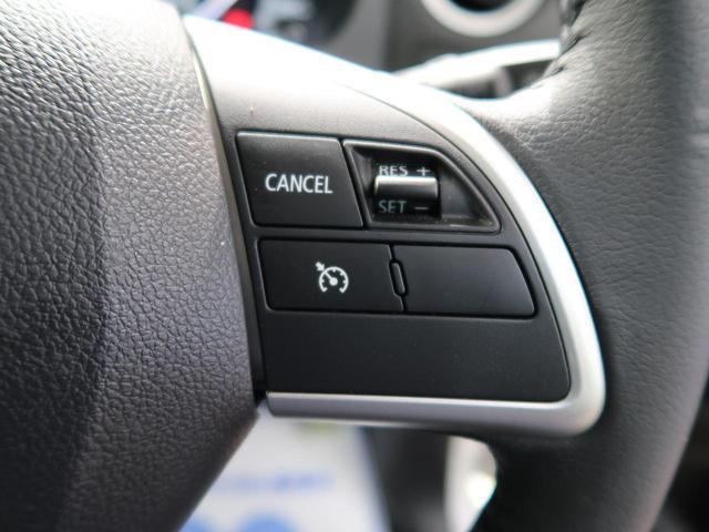 ハイウェイスター Gターボ 純正SDナビ アラウンドビューモニター エマージェンシーブレーキ 両側電動スライドドア クルーズコントロール LEDヘッドライト ハイビームアシスト 純正15インチAW アイドリングストップ(34枚目)
