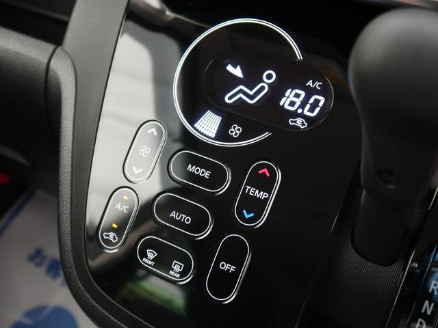 ハイウェイスター Gターボ 純正SDナビ アラウンドビューモニター エマージェンシーブレーキ 両側電動スライドドア クルーズコントロール LEDヘッドライト ハイビームアシスト 純正15インチAW アイドリングストップ(38枚目)