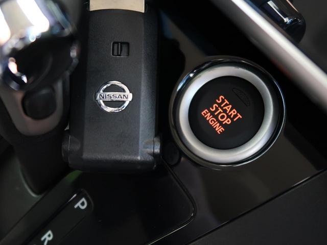 ハイウェイスター Gターボ 純正SDナビ アラウンドビューモニター エマージェンシーブレーキ 両側電動スライドドア クルーズコントロール LEDヘッドライト ハイビームアシスト 純正15インチAW アイドリングストップ(39枚目)