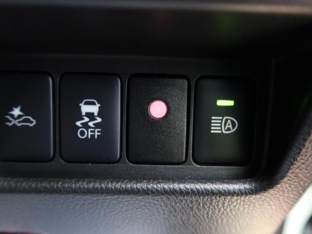 ハイウェイスター Gターボ 純正SDナビ アラウンドビューモニター エマージェンシーブレーキ 両側電動スライドドア クルーズコントロール LEDヘッドライト ハイビームアシスト 純正15インチAW アイドリングストップ(41枚目)