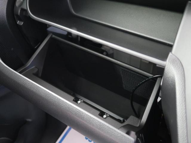 ハイウェイスター Gターボ 純正SDナビ アラウンドビューモニター エマージェンシーブレーキ 両側電動スライドドア クルーズコントロール LEDヘッドライト ハイビームアシスト 純正15インチAW アイドリングストップ(45枚目)