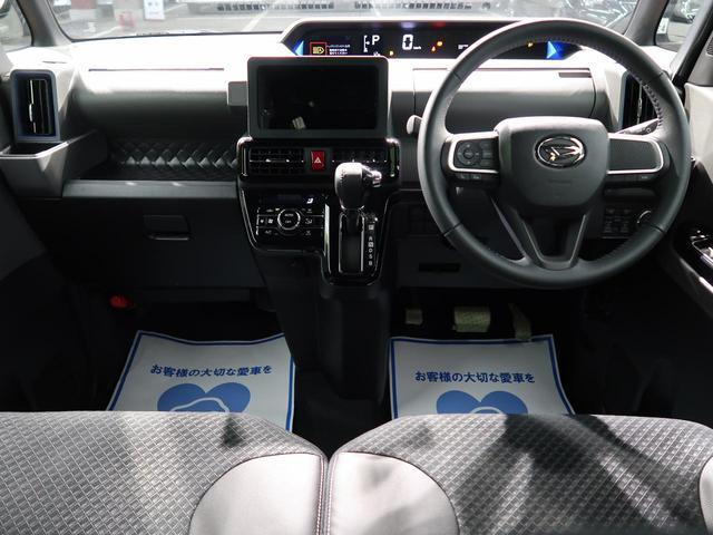 カスタムRS ターボ 届出済未使用車 スマートアシスト 両側電動スライドドア LEDヘッドライト 純正15インチAW ハーフレザーシート オートエアコン オートライト(5枚目)