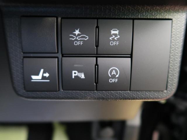 カスタムRS ターボ 届出済未使用車 スマートアシスト 両側電動スライドドア LEDヘッドライト 純正15インチAW ハーフレザーシート オートエアコン オートライト(8枚目)