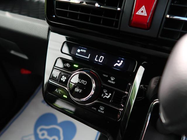 カスタムRS ターボ 届出済未使用車 スマートアシスト 両側電動スライドドア LEDヘッドライト 純正15インチAW ハーフレザーシート オートエアコン オートライト(9枚目)