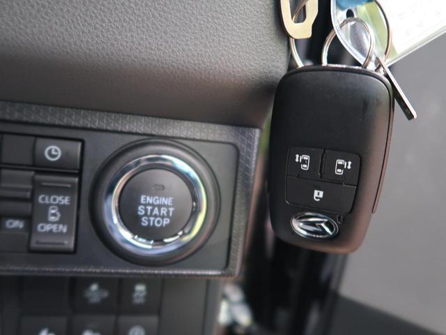 カスタムRS ターボ 届出済未使用車 スマートアシスト 両側電動スライドドア LEDヘッドライト 純正15インチAW ハーフレザーシート オートエアコン オートライト(10枚目)