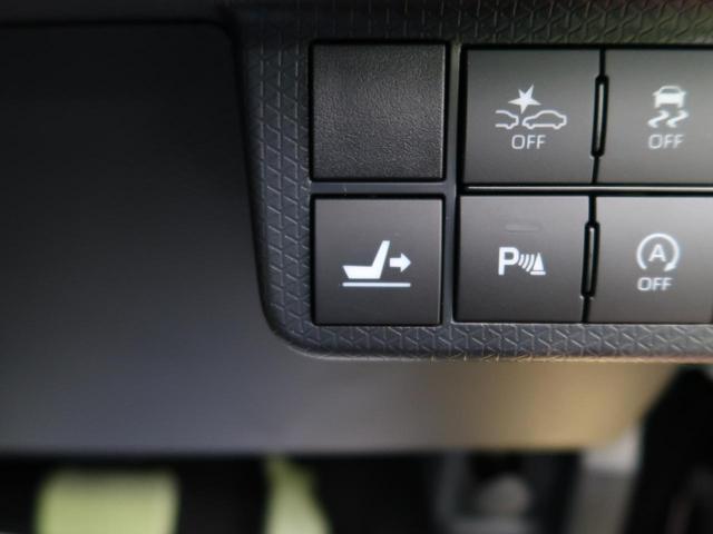 カスタムRS ターボ 届出済未使用車 スマートアシスト 両側電動スライドドア LEDヘッドライト 純正15インチAW ハーフレザーシート オートエアコン オートライト(12枚目)