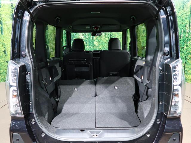 カスタムRS ターボ 届出済未使用車 スマートアシスト 両側電動スライドドア LEDヘッドライト 純正15インチAW ハーフレザーシート オートエアコン オートライト(14枚目)