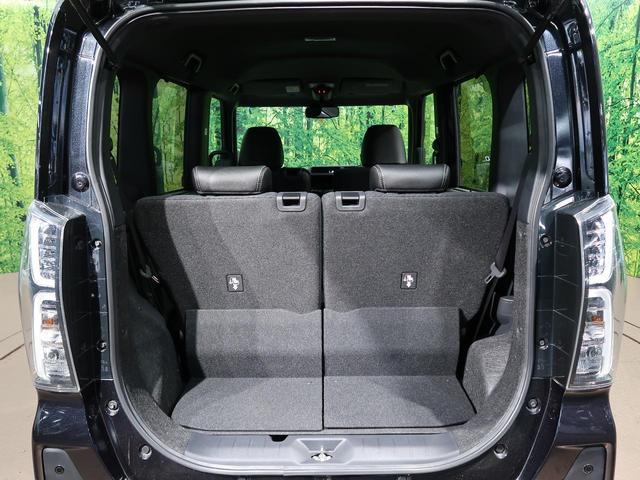 カスタムRS ターボ 届出済未使用車 スマートアシスト 両側電動スライドドア LEDヘッドライト 純正15インチAW ハーフレザーシート オートエアコン オートライト(29枚目)
