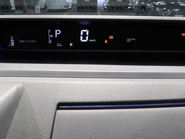 カスタムRS ターボ 届出済未使用車 スマートアシスト 両側電動スライドドア LEDヘッドライト 純正15インチAW ハーフレザーシート オートエアコン オートライト(32枚目)