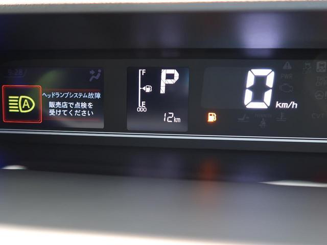 カスタムRS ターボ 届出済未使用車 スマートアシスト 両側電動スライドドア LEDヘッドライト 純正15インチAW ハーフレザーシート オートエアコン オートライト(33枚目)