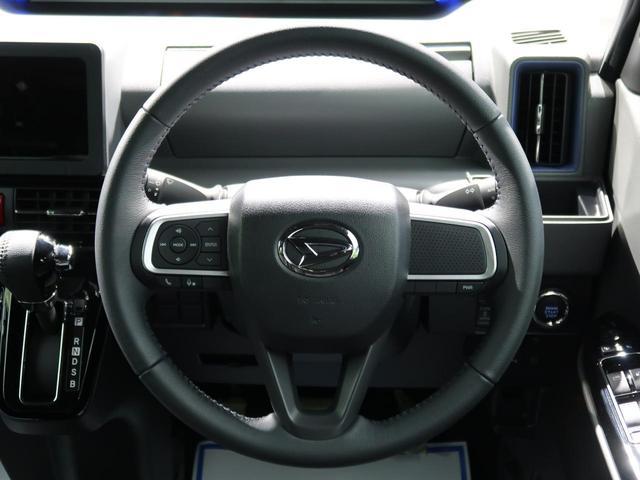 カスタムRS ターボ 届出済未使用車 スマートアシスト 両側電動スライドドア LEDヘッドライト 純正15インチAW ハーフレザーシート オートエアコン オートライト(34枚目)