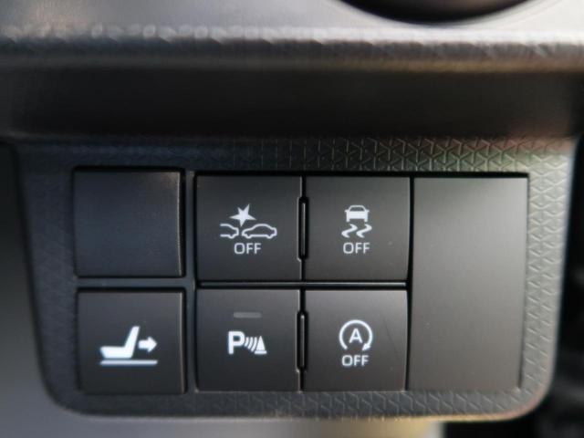 カスタムRS ターボ 届出済未使用車 スマートアシスト 両側電動スライドドア LEDヘッドライト 純正15インチAW ハーフレザーシート オートエアコン オートライト(40枚目)