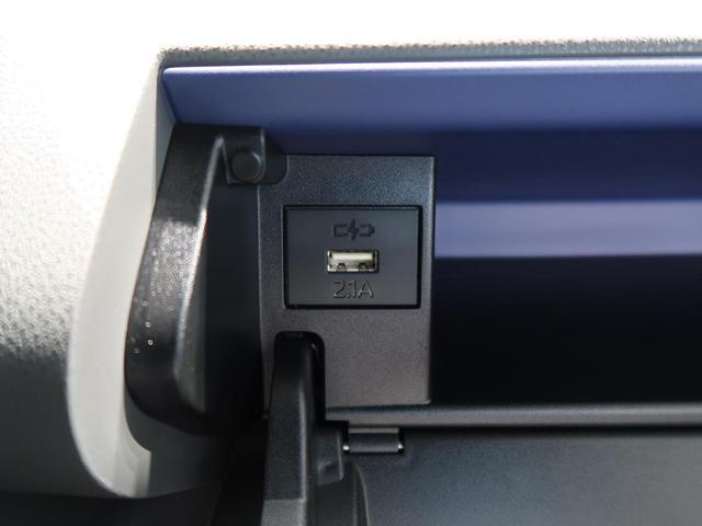 カスタムRS ターボ 届出済未使用車 スマートアシスト 両側電動スライドドア LEDヘッドライト 純正15インチAW ハーフレザーシート オートエアコン オートライト(42枚目)