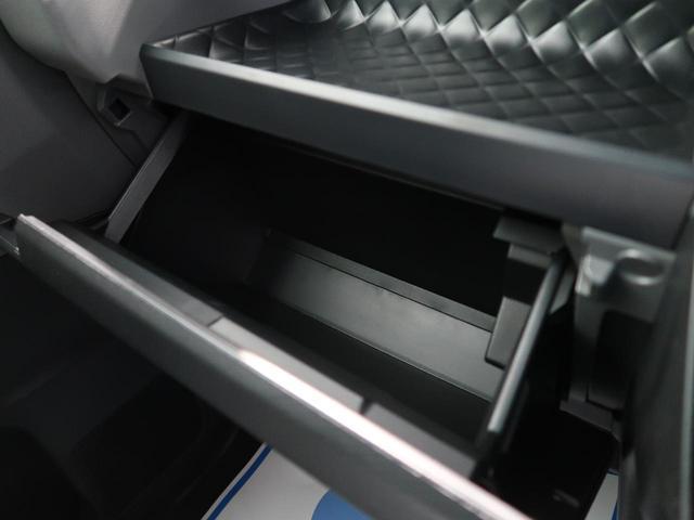 カスタムRS ターボ 届出済未使用車 スマートアシスト 両側電動スライドドア LEDヘッドライト 純正15インチAW ハーフレザーシート オートエアコン オートライト(45枚目)