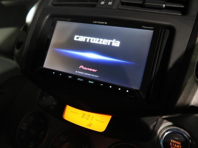 240S Sパッケージ サイバーナビ HIDヘッドライト 純正18インチAW スマートキー プッシュスタート クルーズコントロール フルセグ バックカメラ(6枚目)